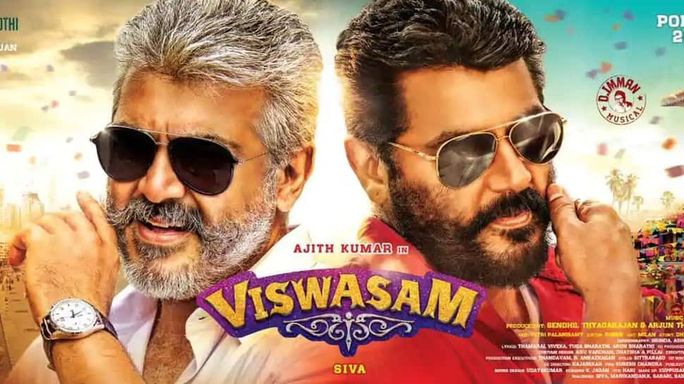 Thala Ajiths Viswasam New Poster Reveals Release Datecheck
