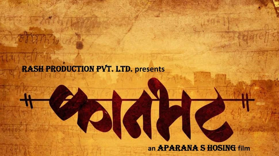 'Dassehra' producer to make directorial debut