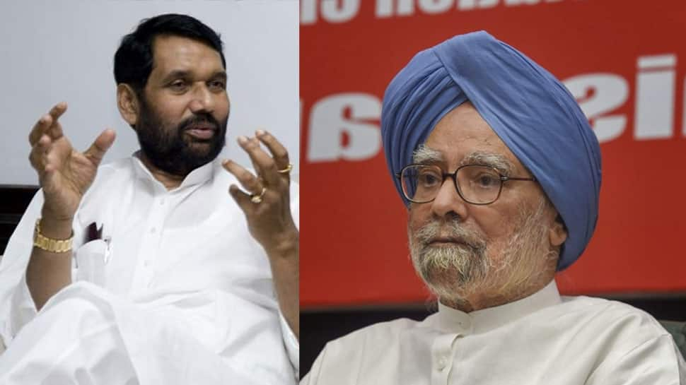Ram Vilas Paswan mocks Congress over quota, says all ex-PMs except Manmohan Singh hailed from upper caste