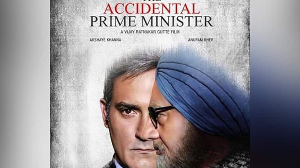 The Accidental Prime Minister screening stopped in Ludhiana