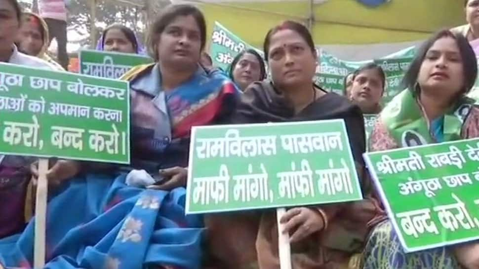 Ram Vilas Paswan's daughter Asha holds protest against him, seeks apology for calling Rabri Devi 'angootha chhap'