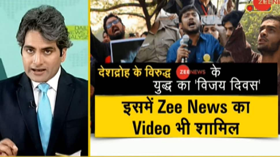 JNU sedition case: Zee News stance vindicated, its report forms basis of police chargesheet against Kanhaiya Kumar, others