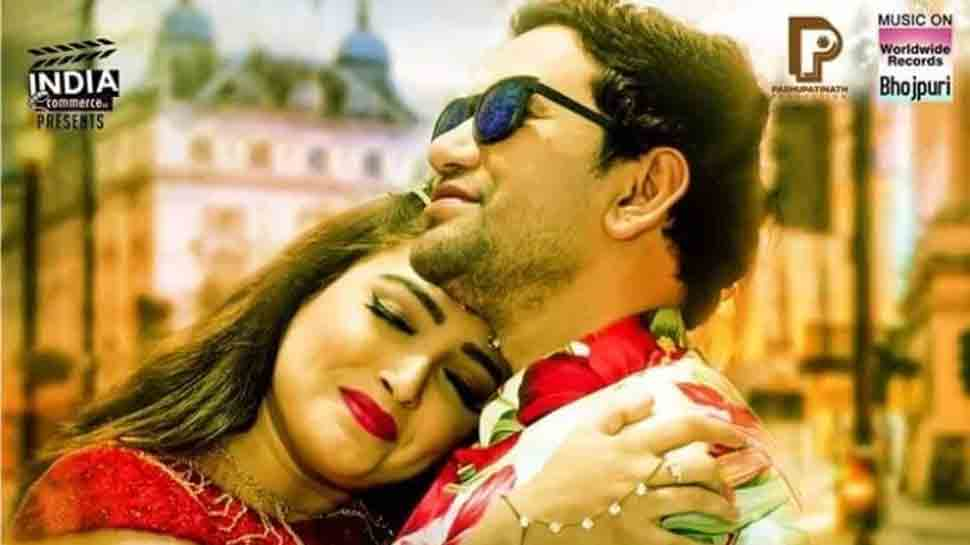 Dinesh Lal Yadav-Amrapali Dubey starrer Nirahua Chalal London postponed