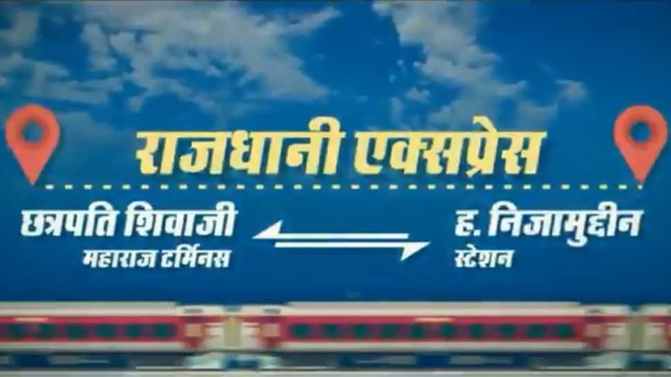 Rajdhani Express between Mumbai and Delhi flagged off; check all details of the bi-weekly train