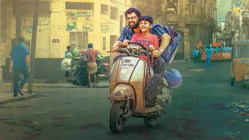 Shravan Raghavendra starrer Edureetha all set to release in March