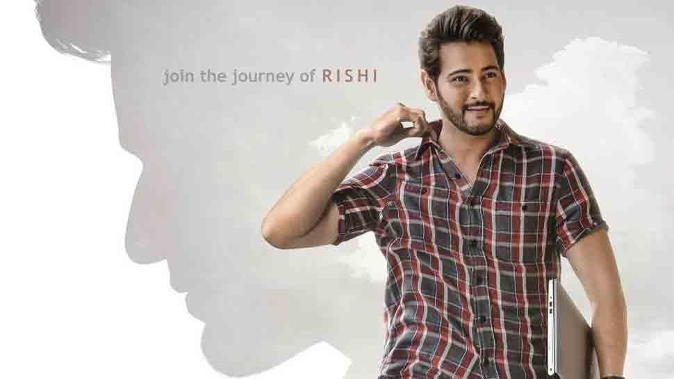 Mahesh Babu starrer 'Maharshi' team completes Pollachi schedule