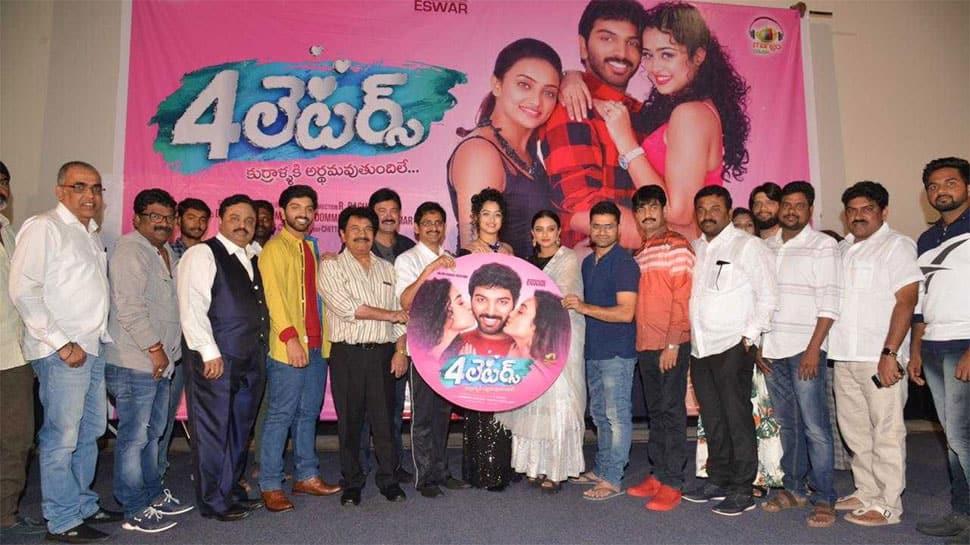 'Seemraja' all set to release in Telugu