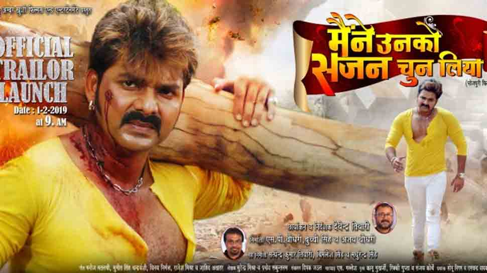 Here's when Bhojpuri superstar Pawan Singh's Maine Unko Sajan Chun Liya trailer will release