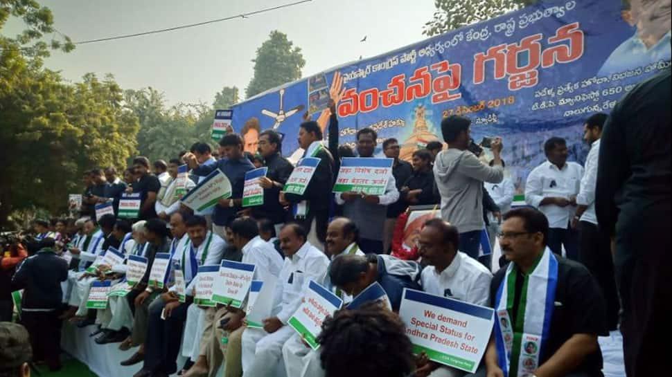 Shutdown in Andhra Pradesh over demand for special status