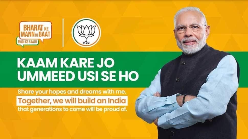 Kaam kare jo, umeed usi se ho: BJP announces campaign theme for 2019 Lok Sabha election