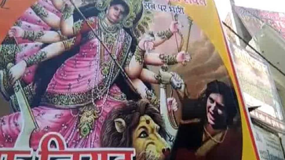 Priyanka Gandhi depicted as 'Mahishasura' in BJP poster, Mahila Congress to file complaint