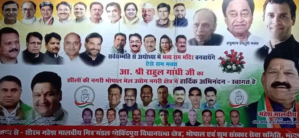 Now, hoarding in MP shows Congress chief Rahul Gandhi as 'Ram Bhakt', Kamal Nath as 'Hanuman bhakt'