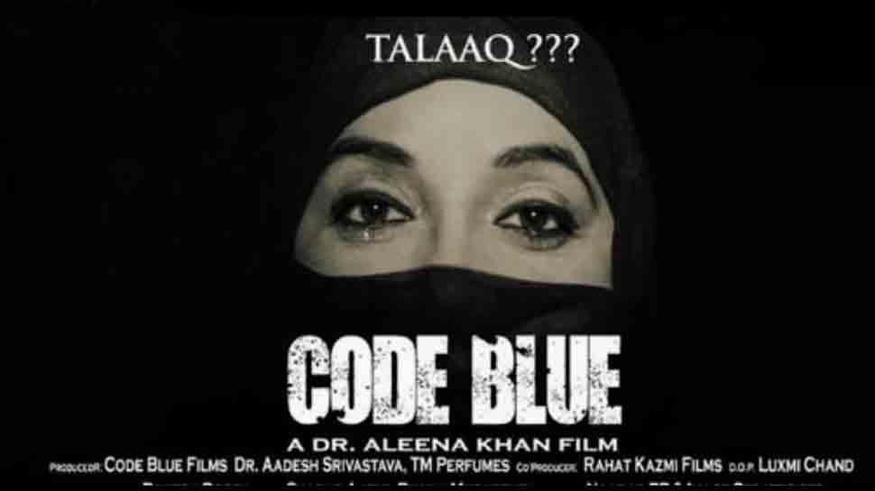 Director of 'Code Blue', film on triple talaaq, calls it 'bitter medicine'