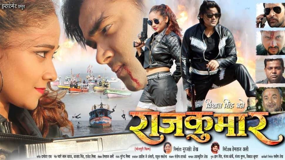 Vishal Singh's 'Rajkumar' trailer will remind you of John Abraham's 'Dhoom'—Watch