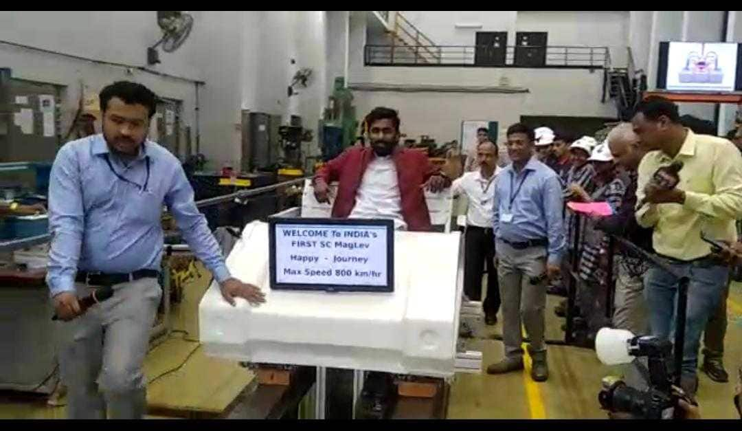 RRCAT scientists develop model of Maglev Train which runs at 600kmph