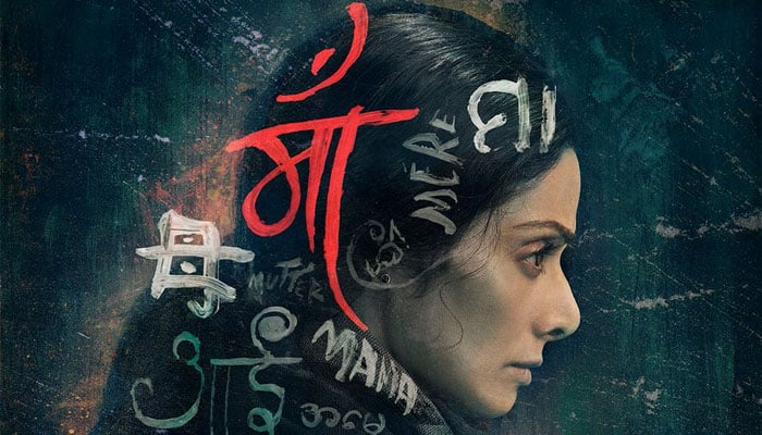 Sridevi's last film 'Mom' to release in China
