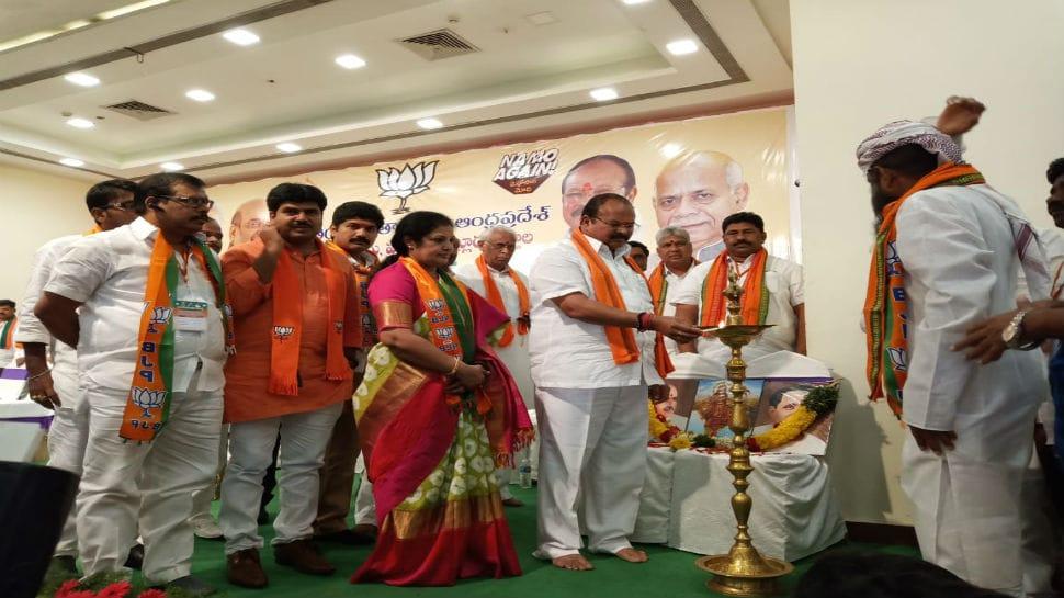 Visakhapatnam Lok Sabha constituency