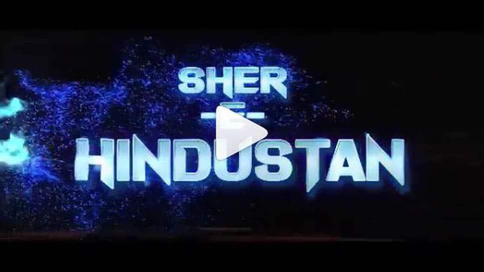 Dinesh Lal Yadav aka Nirahua shares the trailer of Sher-e-Hindustan-Watch
