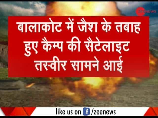 Breaking News Satellite Images Of Balakot Strike News