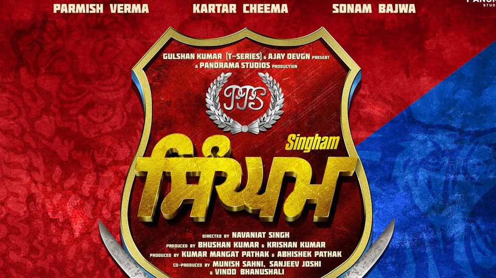 Punjabi remake of 'Singham' to release on August 9