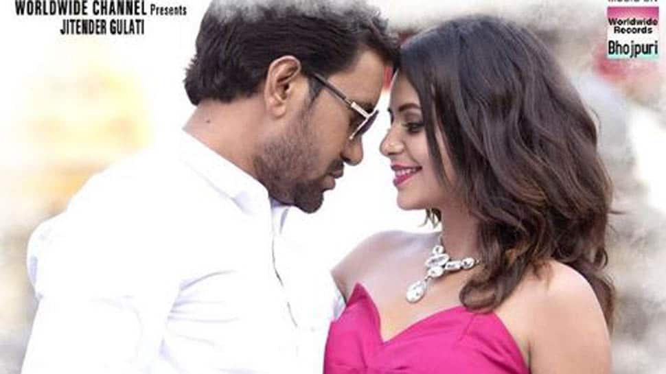 Prem Piyala from Dinesh Lal Yadav's Sher-E-Hindustan to release on March 8