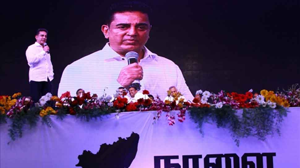 Kamal Haasan gets 'battery torch' as party symbol, says MNM will be 'torch-bearer' in politics