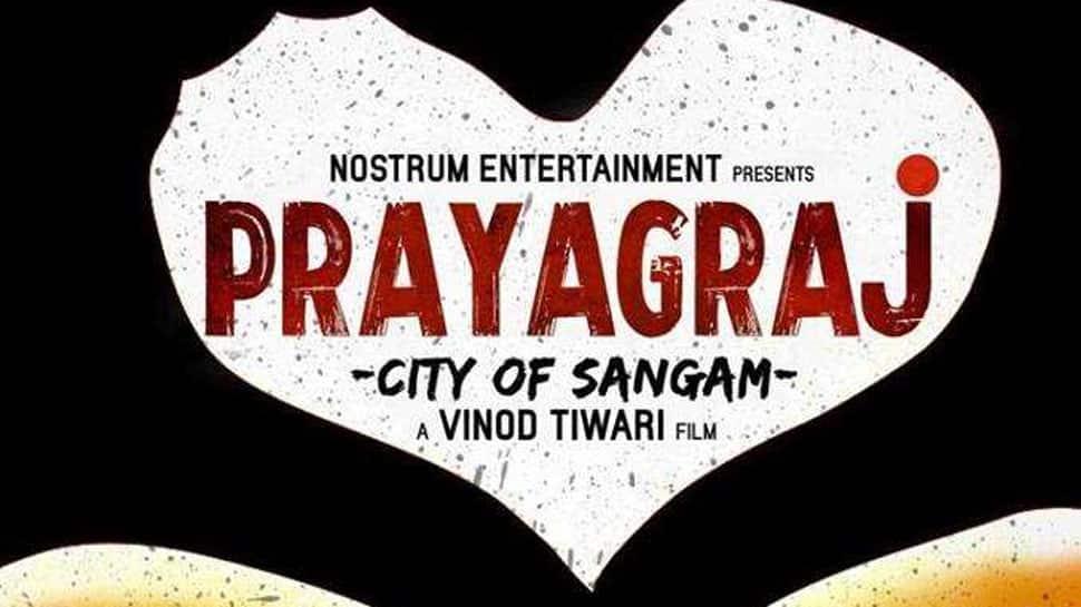 Vinod Tiwari to direct a movie titled 'Prayagraj'