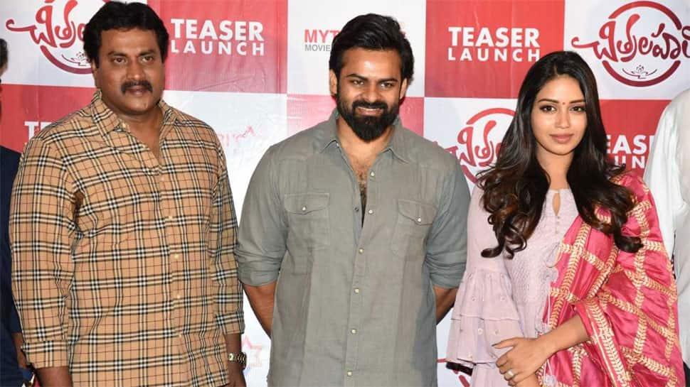 Sai Dharam Tej starrer 'Chitralahari' teaser out!