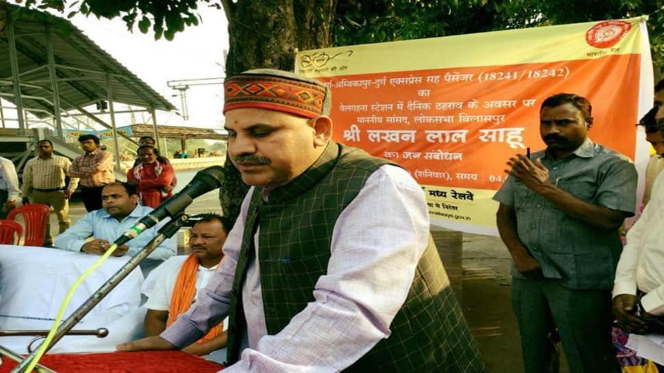 Bilaspur Lok Sabha constituency