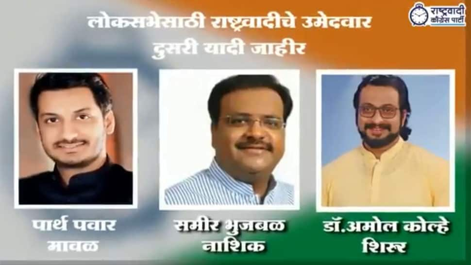 NCP releases second list of candidates for Lok Sabha election 2019, Sharad Pawar's grandnephew Parth Ajit Pawar fielded from Maval