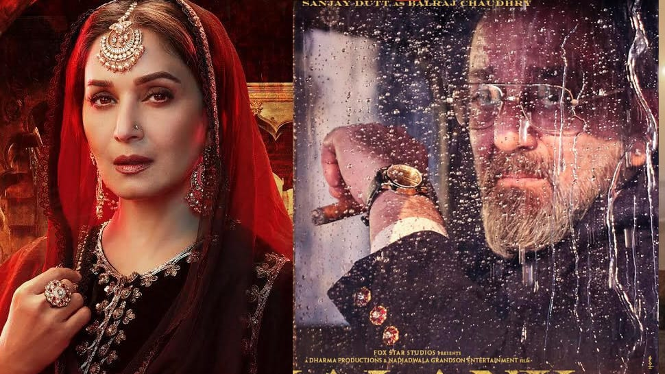 Kalank: Sanjay Dutt and Madhuri Dixit look regal in new posters