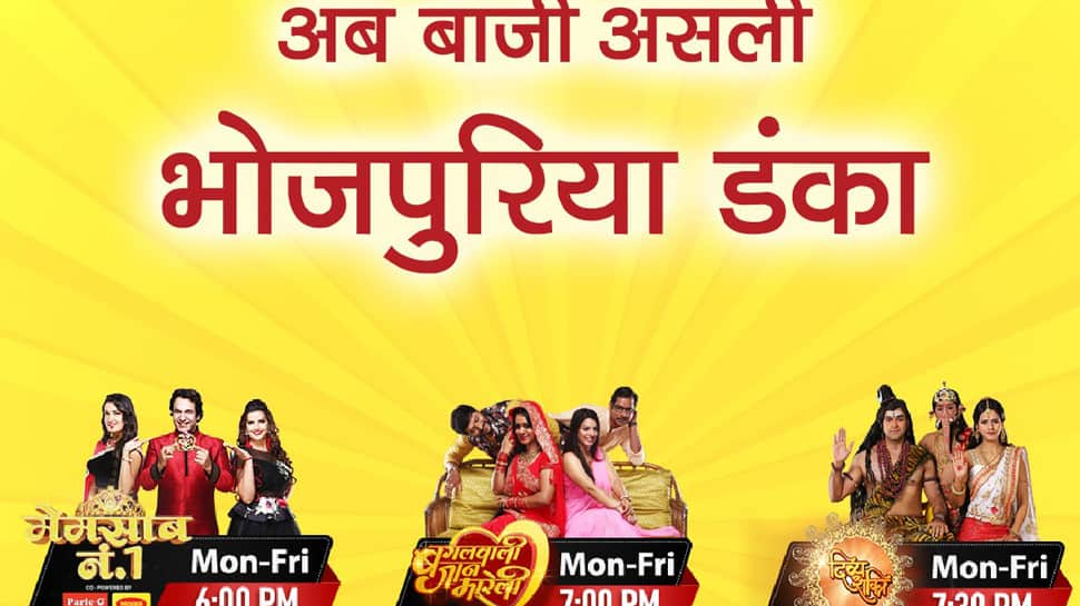Big Ganga to launch three hours of original Bhojpuri primetime