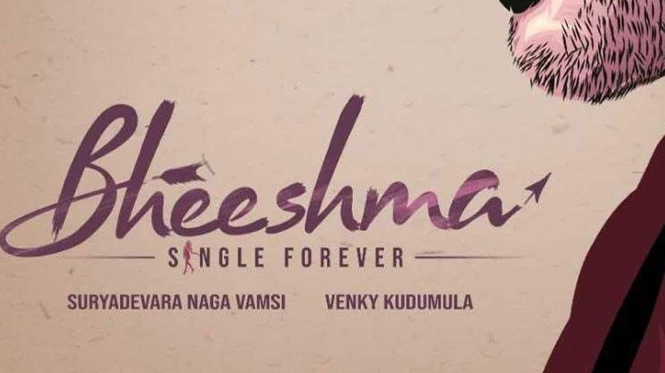 Nithiin Reddy And Rashmika Mandanna Launch The First Look Poster Of Bheeshma Regional News Zee News