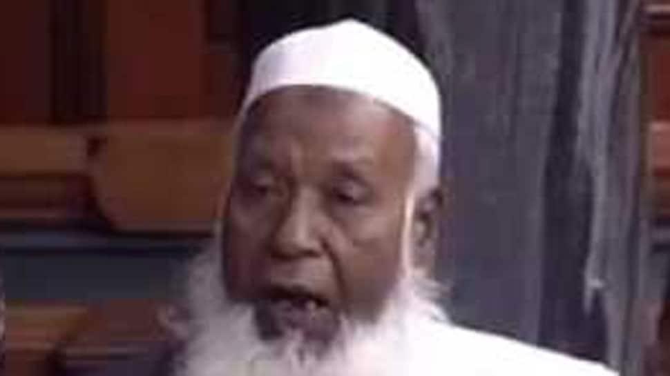 Kishanganj Lok Sabha Constituency