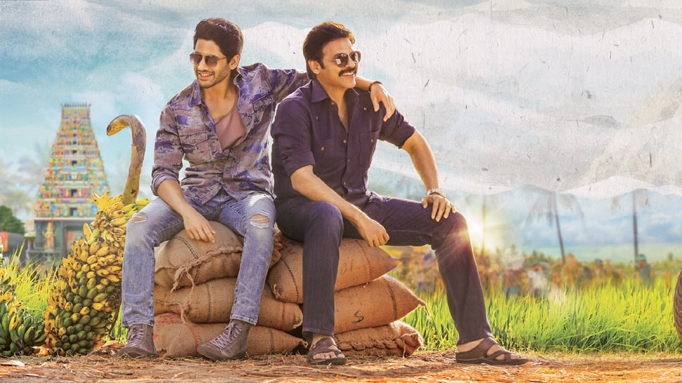 Victory Venkatesh-Naga Chaitanya's Venky Mama first look out