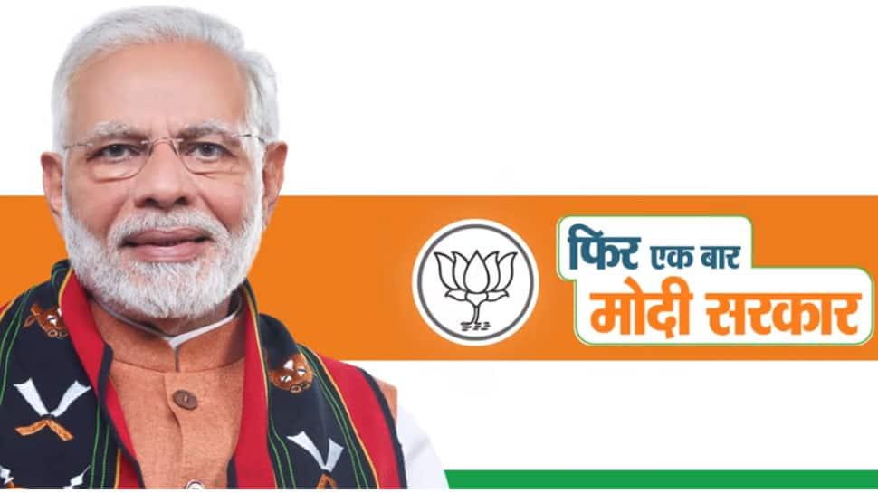 Phir ek baar Modi sarkar: BJP releases its Lok Sabha election tagline, theme song