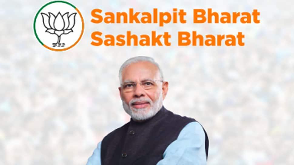 Congress mocks BJP's Sankalp Patra for keeping the cover Narendra Modi-centric