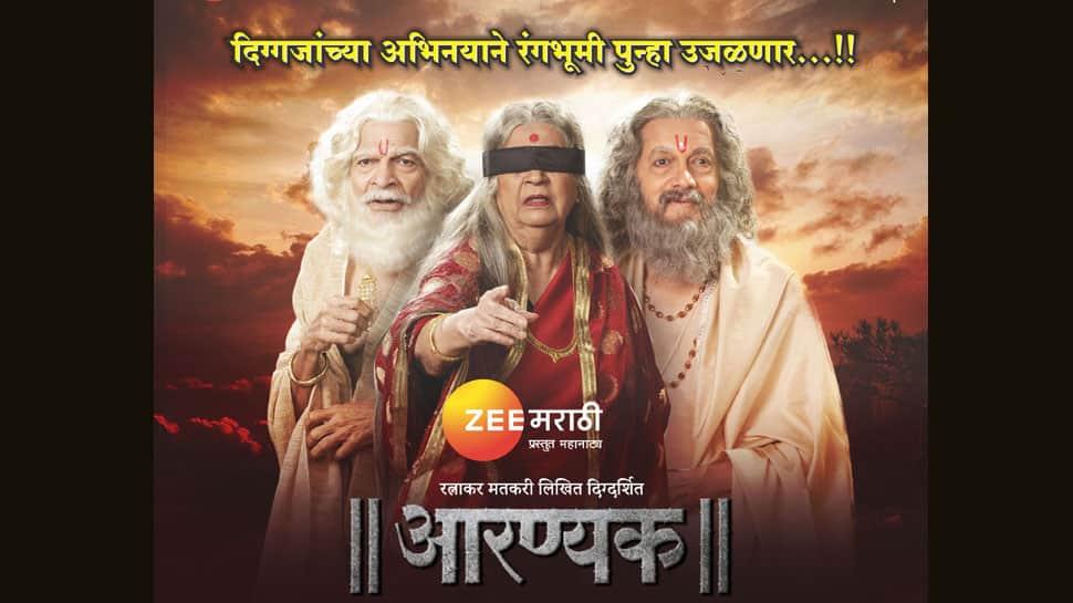 Zee Marathi's Drama 'Aaranyak' wins Best Drama Award