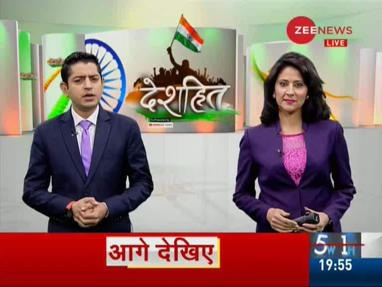 Deshhit: Know top 20 desh hit news of today