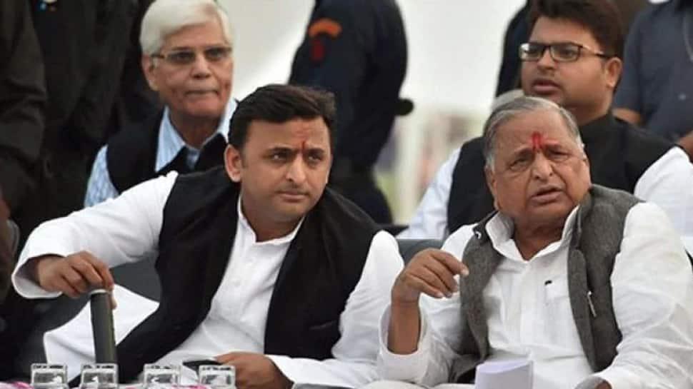 Azamgarh Lok Sabha Constituency
