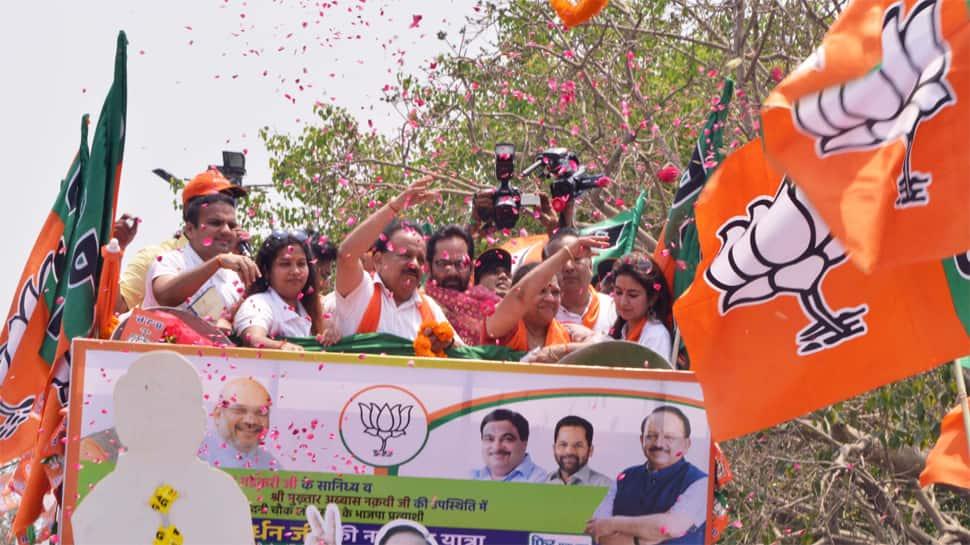 Chandni Chowk Lok Sabha constituency