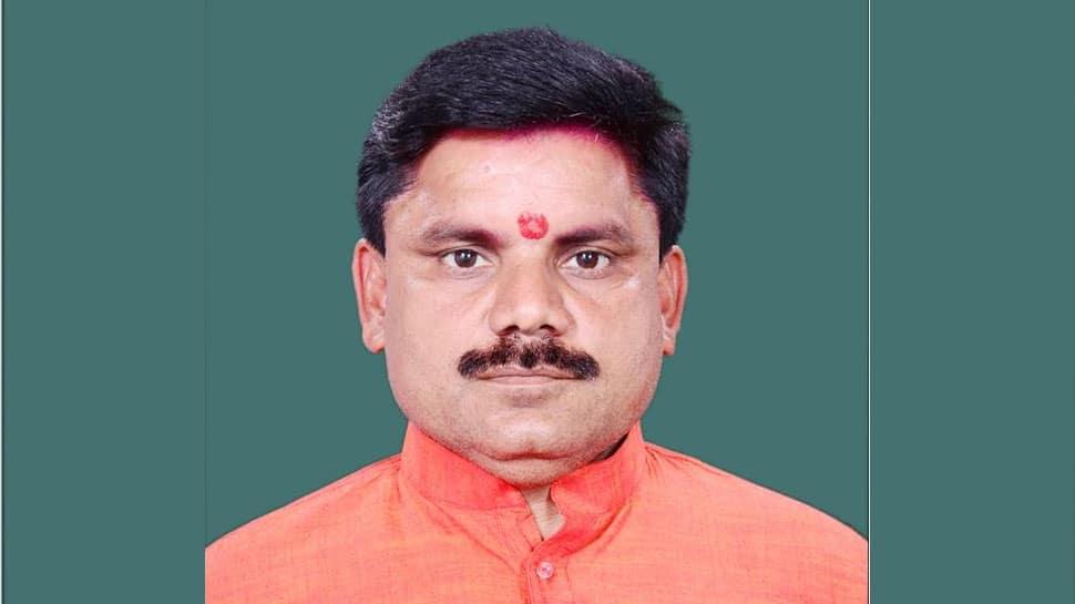 Valmiki Nagar Lok Sabha Constituency