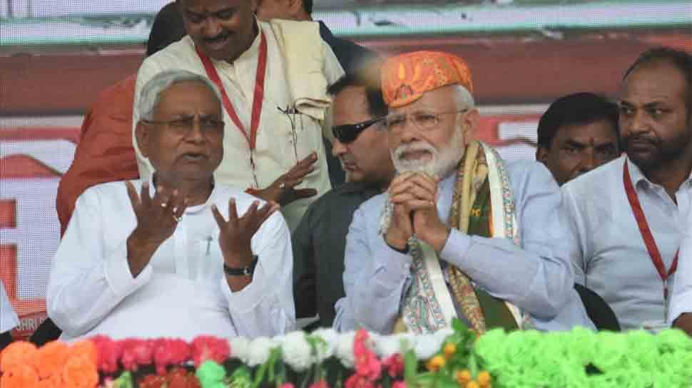 PM Narendra Modi attacks RJD, says Lalu Yadav's lantern days are over in Bihar