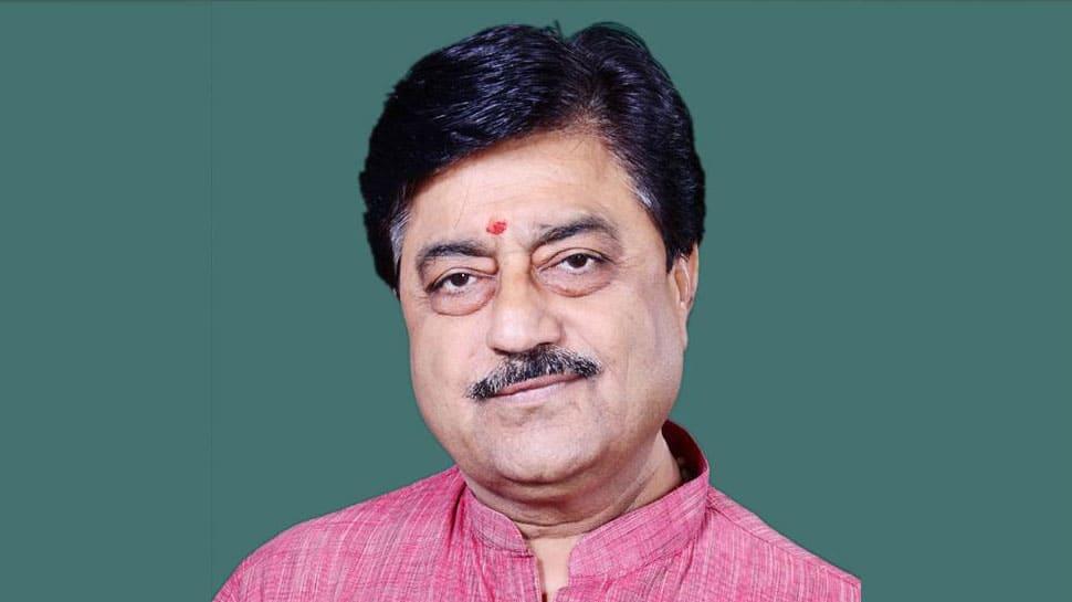Giridih Lok Sabha Constituency