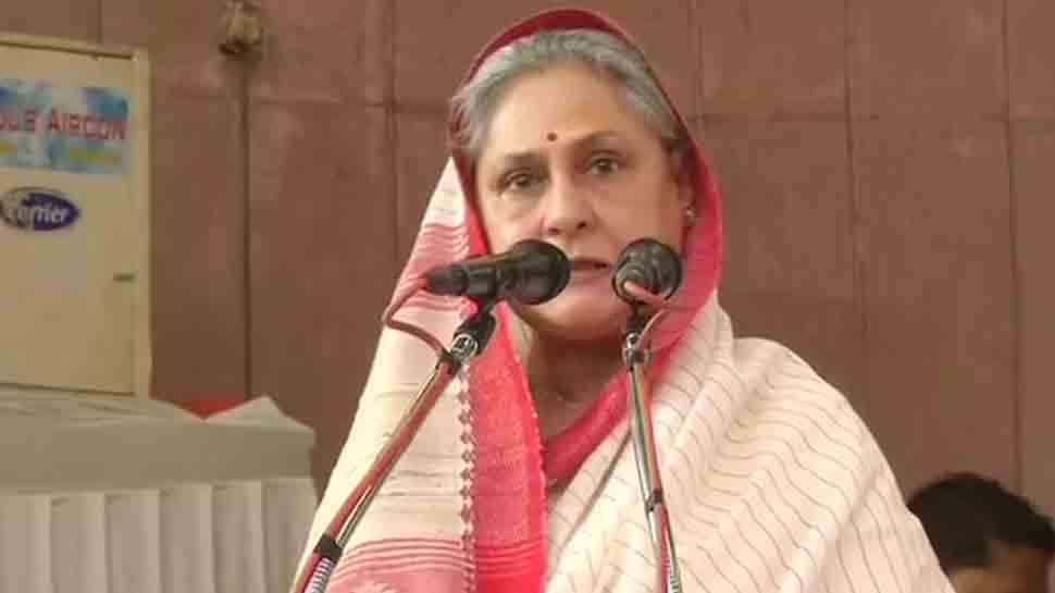 Guardian of the country doing 'gadbad': Jaya Bachchan takes a dig at PM Narendra Modi
