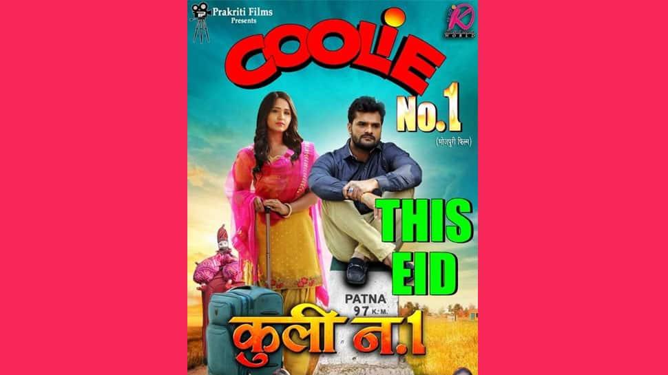 Khesari Lal Yadav's 'Coolie No. 1' and Salman Khan's 'Bharat' to clash on Eid