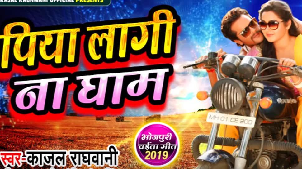 Kajal Raghwani's 'Piya Lagi Na Gham' song is unmissable—Watch