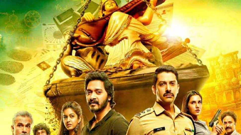 Setters movie review: The film is about waylaid go-getters