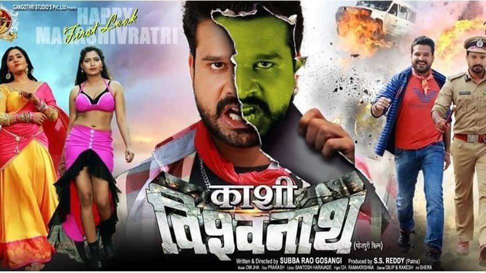 Ritesh Pandey and Kajal Raghwani starrer Kashi Vishwanath trailer garners 1 million views in 18 hours
