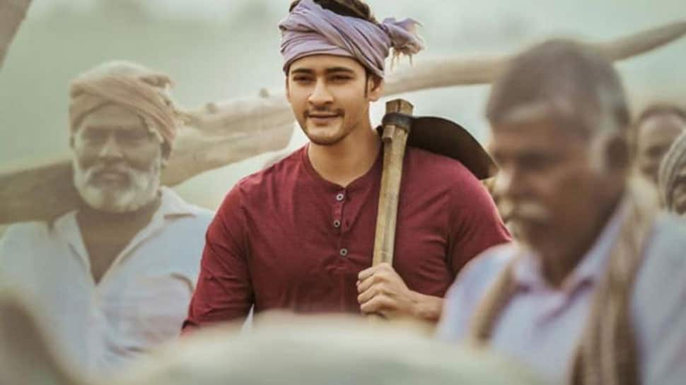 Mahesh Babu's 'Maharshi' is worth a watch and here are the five reasons why this film is special